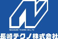 長崎テクノ株式会社